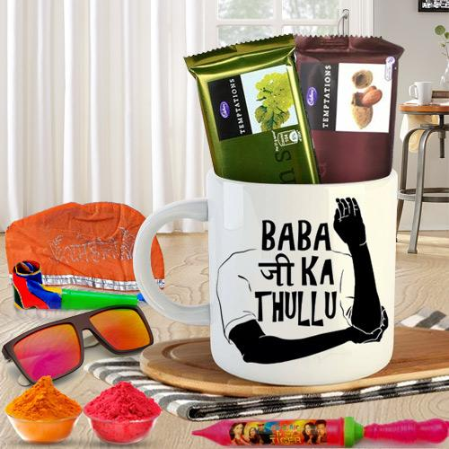 Playful Funky Coffee Mug n Holi Chocolates Hamper