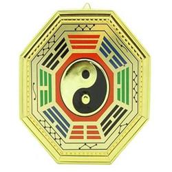 Remarkable Bagua Yin Yang