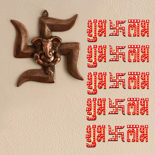 Elegant Ganesha Wall Hanging, Shubh Labh N Swastik Wall Sticker