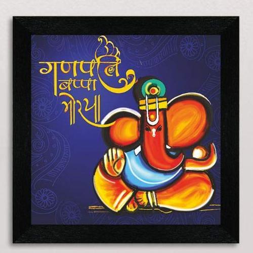 Stunning Ganpati Bappa Painting