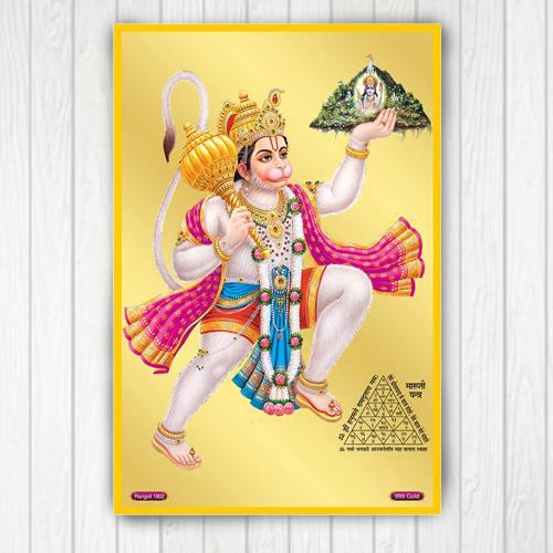 Exclusive 24K Golden Hanuman Picture